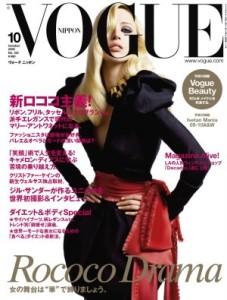 vogue_jp